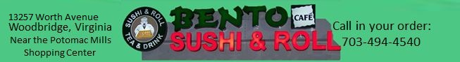 Bento Cafe Sushi and Roll Banner